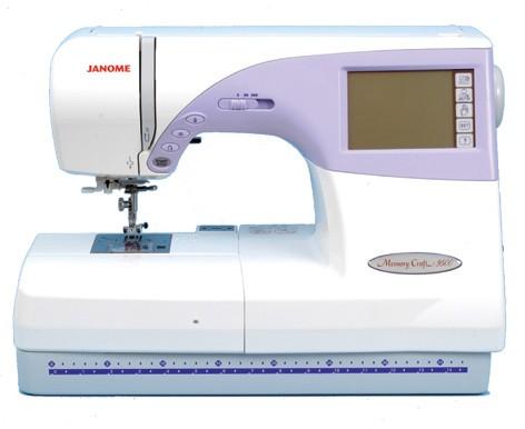 Janome Memory Craft 9500
